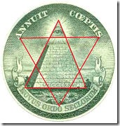 All-Seeing_Eye_Unfinished_Pyramid_s